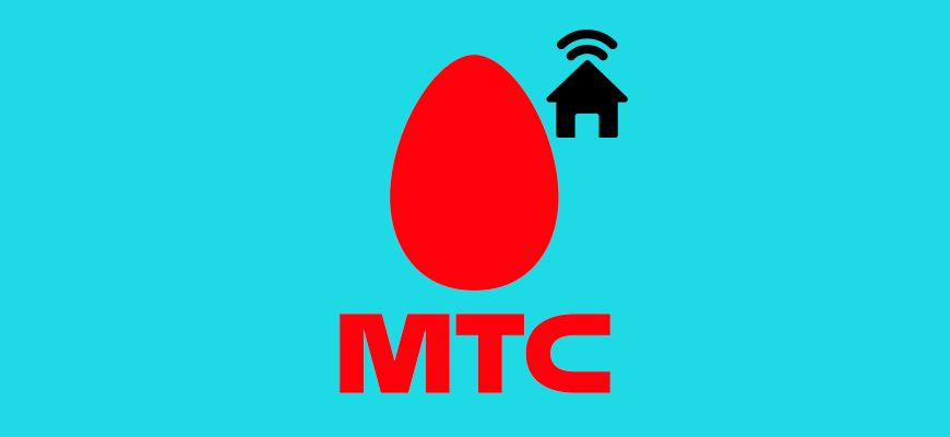 Лого-Как-узнать-номер-лицевого-счета-для-оплаты-домашнего-Интернета-и-ТВ