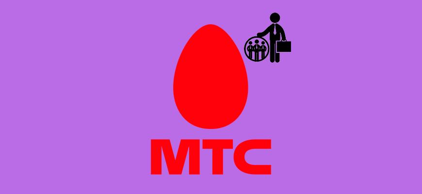 Лого-Корпоративные-тарифы-для-бизнес-клиентов