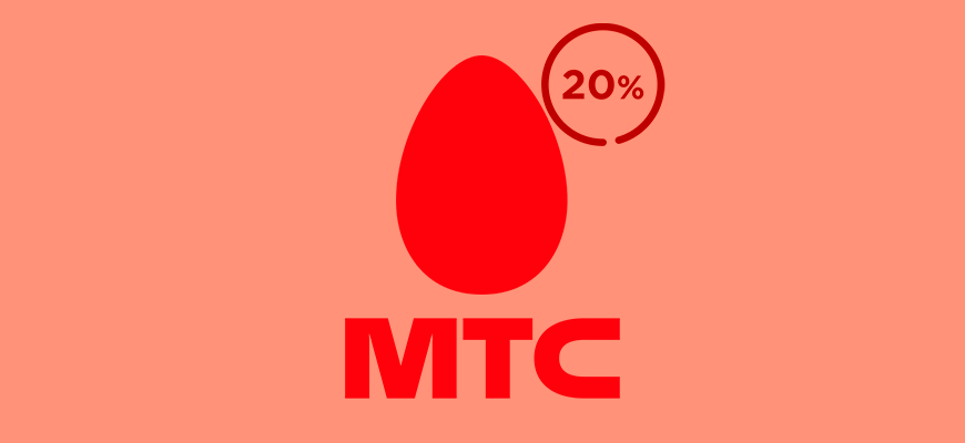 Лого-Обзор-акции-20%-возвращаются-от-МТС
