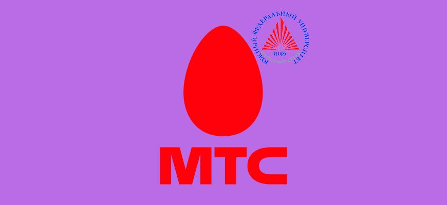 Лого-Обзор-тарифного-плана-ЮФУ