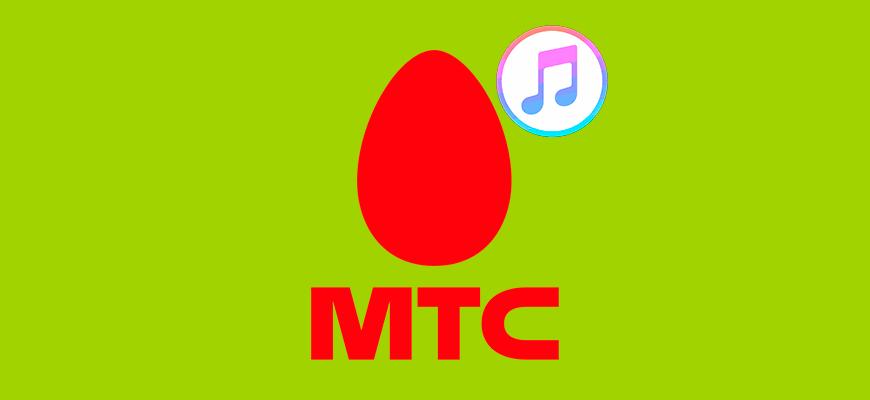 Лого-Обзор-услуги-Apple-Music-от-МТС