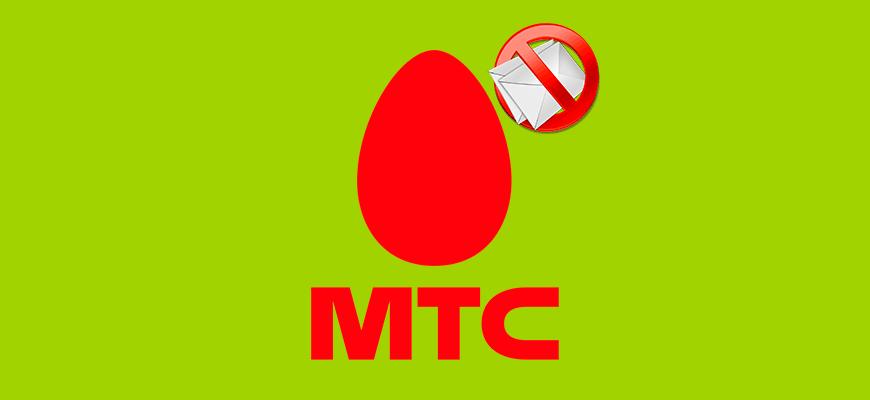 Лого-Обзор-услуги-Запрет-контента-для-частных-и-корпоративных-клиентов