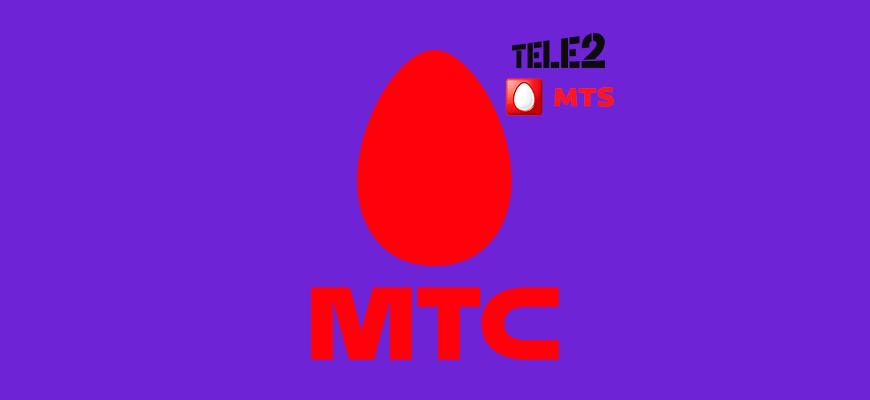 Лого-Что-лучше-Теле2-или-МТС