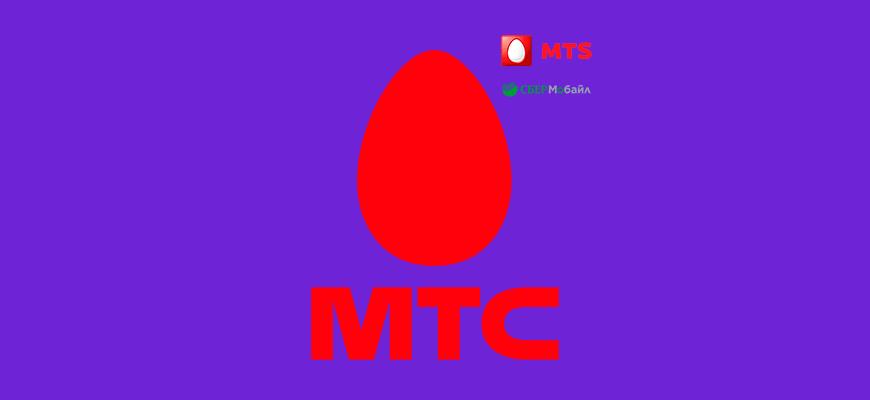 Лого-Какой-оператор-лучше-МТС-или-Сбермобайл
