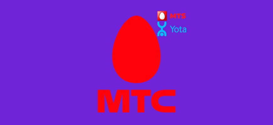 Лого-Какой-оператор-лучше-МТС-или-Yota