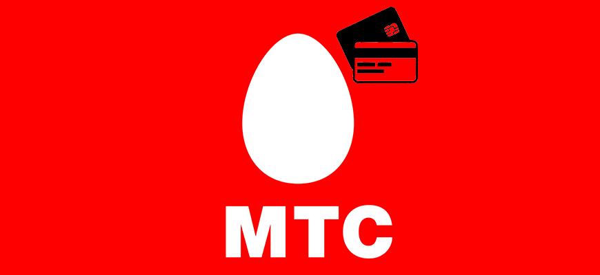 Лого-Обзор-кредитных-карт-МТС-Банка