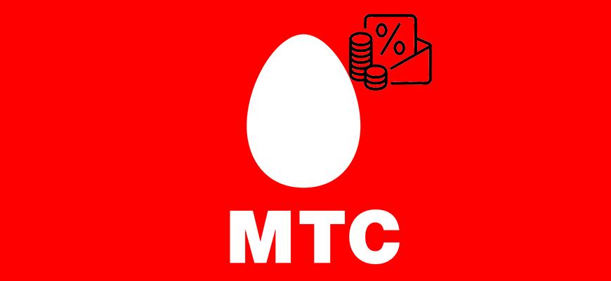 Лого-Обзор-кредитов-в-МТС-Банке