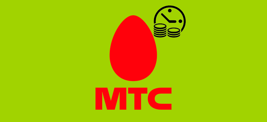 Лого-Обзор-услуги-Автоплатеж-от-МТС