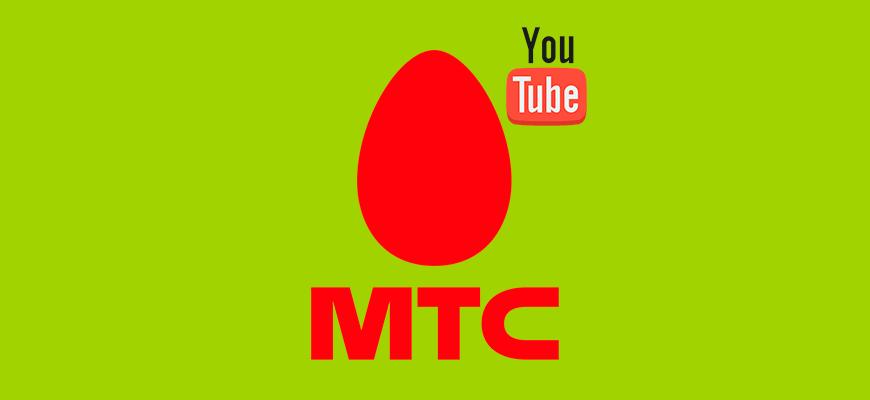 Лого-Обзор-услуги-Доступ-к-YouTube