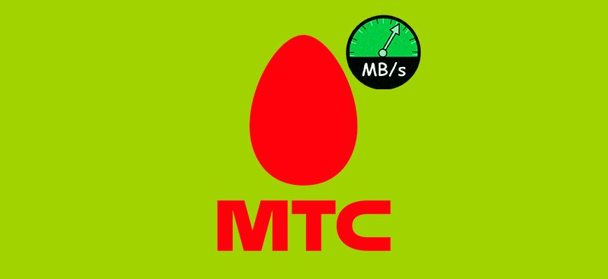 Лого-Обзор-услуги-Интернет-4-Мбит