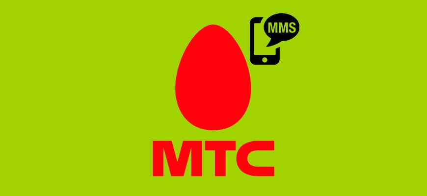 Лого-Обзор-услуги-MMS+