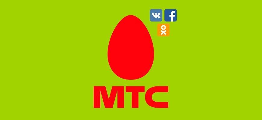 Лого-Обзор-услуги-МТС-Онлайн