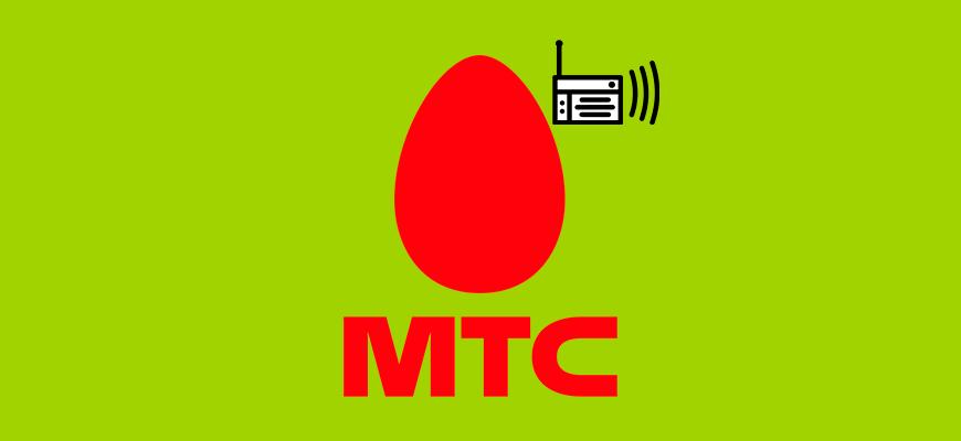Лого-Обзор-услуги-МТС-Радио