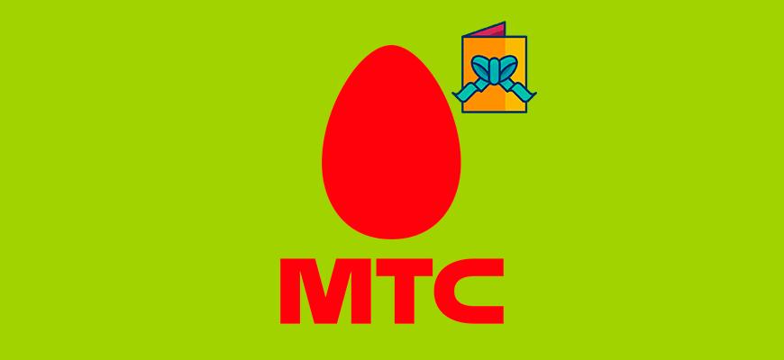 Лого-Обзор-услуги-Открытки-к-денежным-переводам-МТС