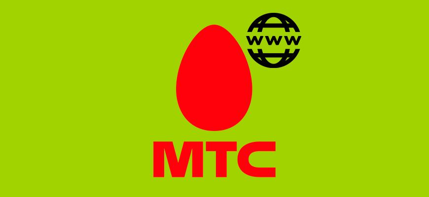 Лого-Обзор-услуги-Первый-Интернет-пакет
