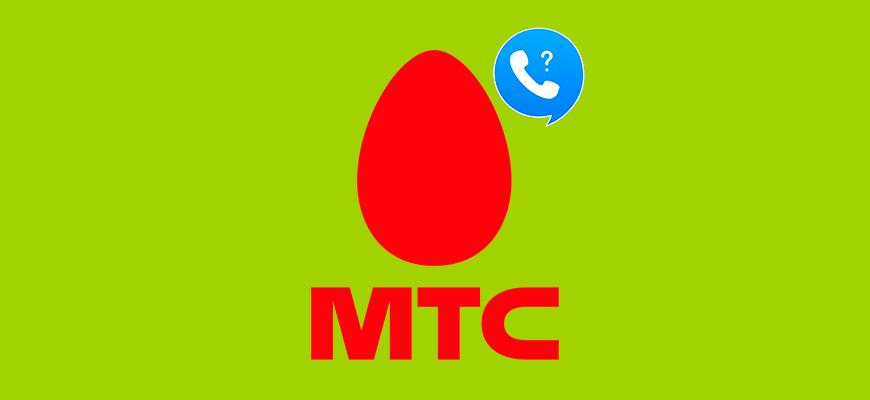 Лого-Обзор-услуги-Супер-АОН-от-МТС
