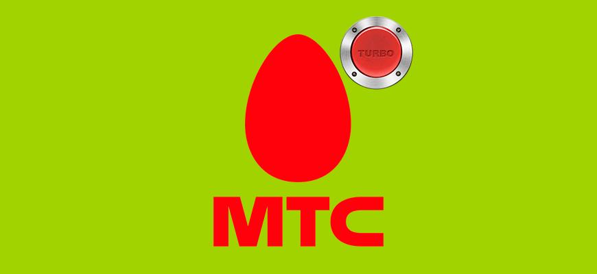 Лого-Обзор-услуги-Турбо-кнопка-за-границей