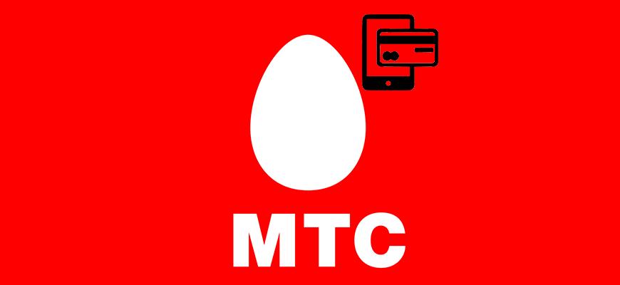 Лого-Обзор-виртуальных-карт-МТС-Банка
