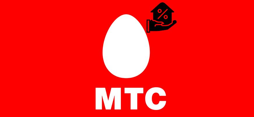 Лого-программы-рефинансирования-в-МТС-Банке