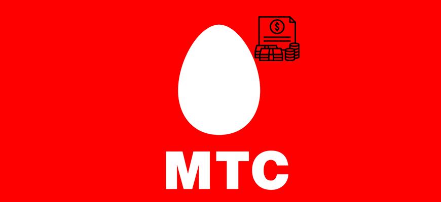 Лого-реструктуризация-кредита-от-МТС-Банка