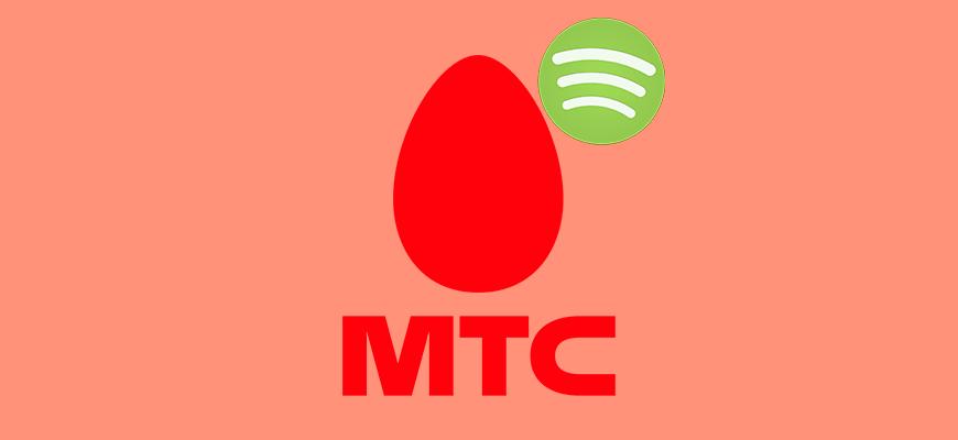 Лого-Условия-акции-6-месяцев-подписки-на-Spotify-Premium-от-МТС