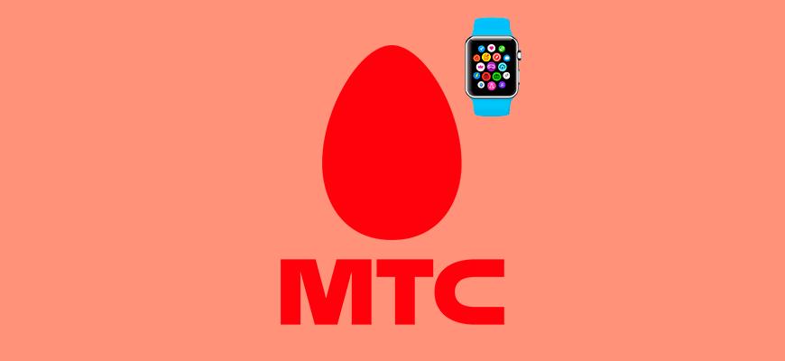 Лого-Условия-акции-Детские-умные-часы-и-связь-навсегда