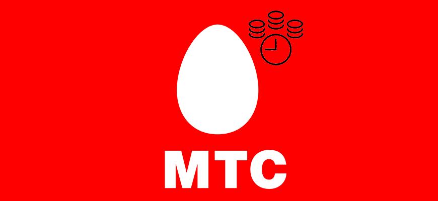 Лого-досрочное-погашение-кредита-в-МТС-Банке