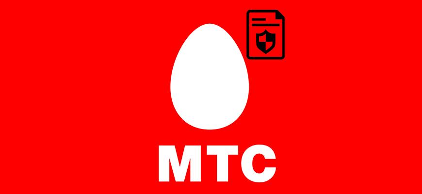 Лого-Как-отключить-страховку-в-МТС-Банке