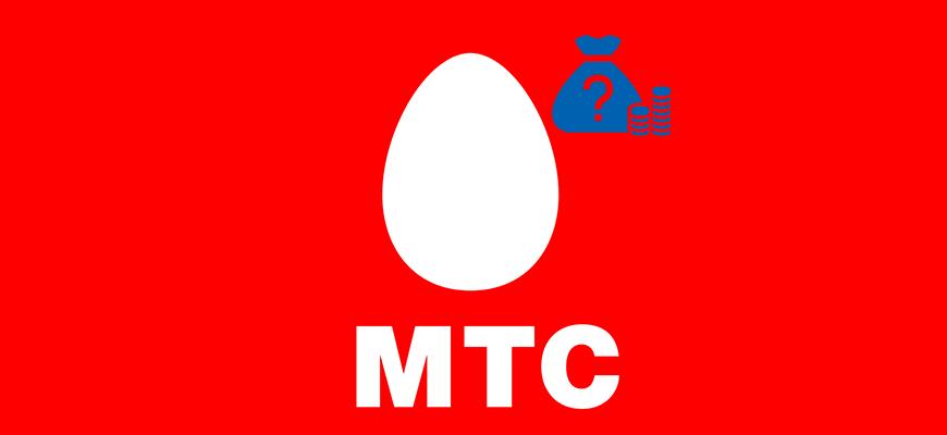Лого-Как-проверить-баланс-карты-или-узнать-задолженность-по-кредиту-в-МТС-Банке