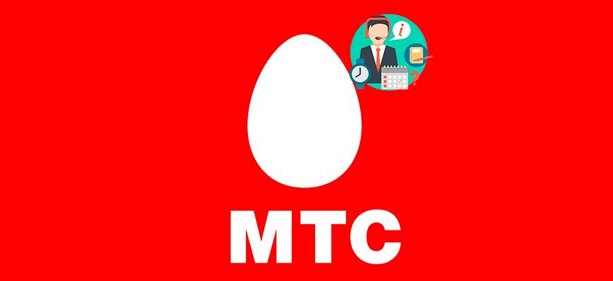 Лого-Кредитный-помощник-МТС-Банка